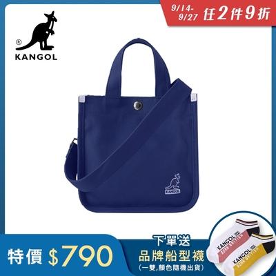 KANGOL 韓版極簡玩色-MINI帆布斜背小方包-深藍KGC1215