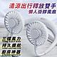 韓版懶人掛脖式USB輕便戶外運動電風扇 product thumbnail 1