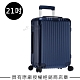 Rimowa Essential Cabin 21吋登機箱 (霧藍色) product thumbnail 1