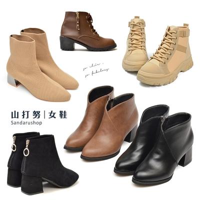 [時時樂] 山打努SANDARU~秋冬靴款趨勢$598韓系方頭靴 顯瘦襪靴 日常粗跟靴