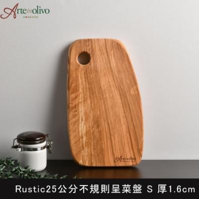義大利Arte in olivo 橄欖木 Rustic 盛菜盤 砧板 25x14x1.6cm