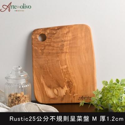 義大利Arte in olivo 橄欖木 Rustic 盛菜盤 25x20x1.2cm
