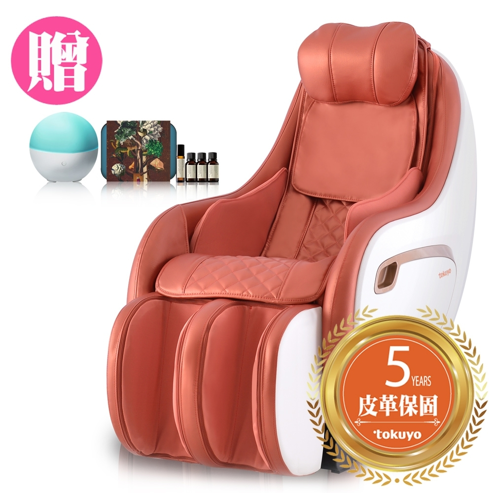 tokuyo Mini 玩美椅PLUS 按摩椅皮革5年保固 TC-292