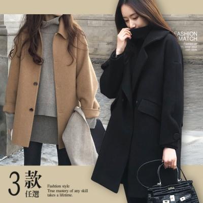 [時時樂]2F韓衣-韓版時尚簡約純色毛呢外套-3款任選(S-2XL)