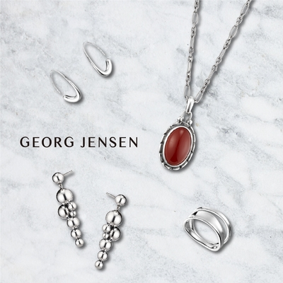 [時時樂送禮首選] Georg Jensen喬治傑生 精選純銀飾品-多款任選