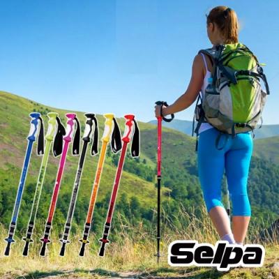 【韓國SELPA】開拓者鋁合金避震登山杖