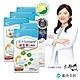 船井 兒童益生菌口嚼錠60顆x5盒-初乳免疫球蛋白+乳鐵蛋白配方 product thumbnail 1