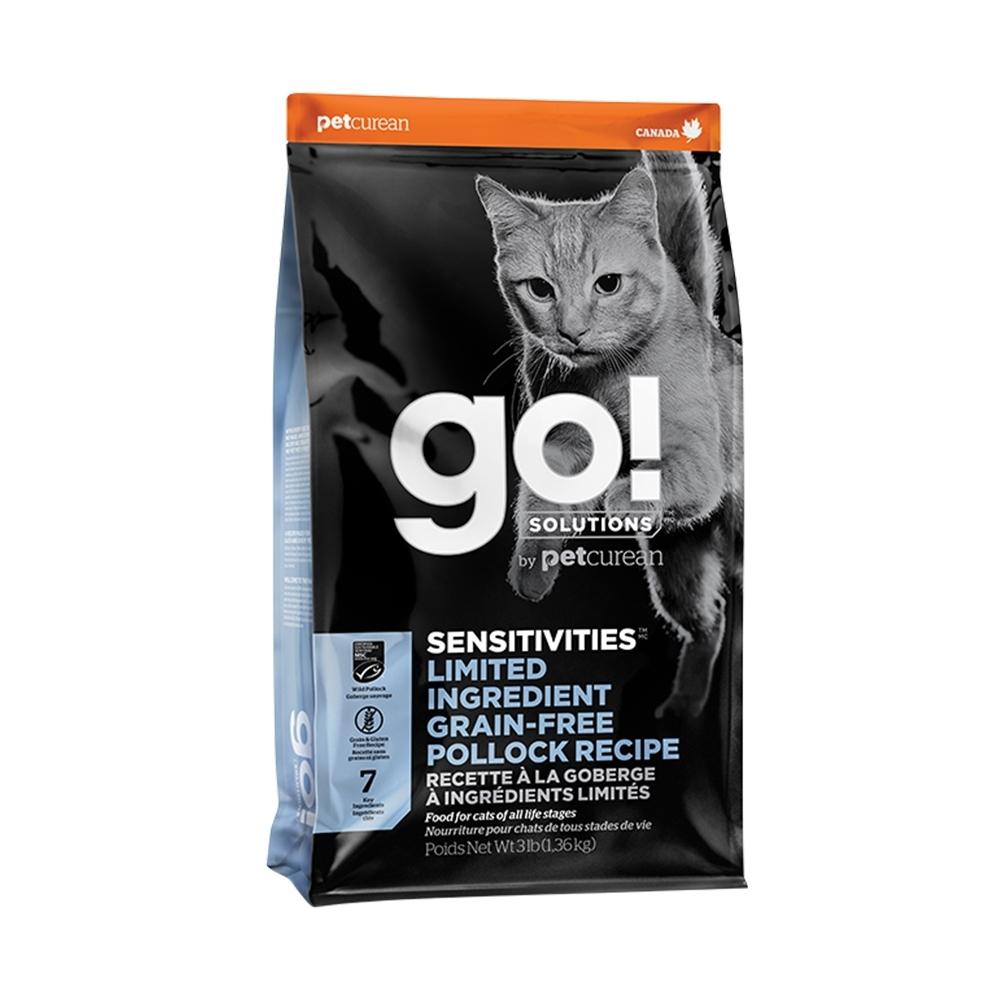 Go! 低致敏鱈魚 3磅 全貓 無穀天然糧