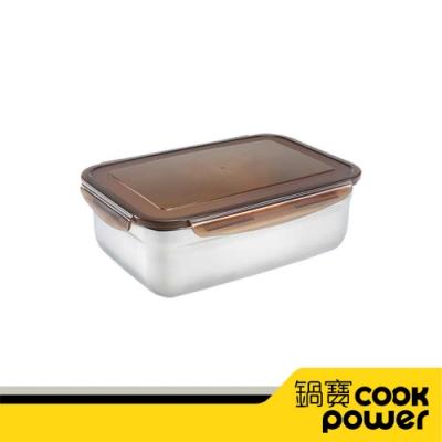 【CookPower鍋寶】316不鏽鋼保鮮盒800ML-長方形 BVS-0801