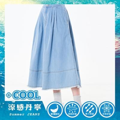 ET BOITE箱子 BLUE WAY – 零著感高腰打摺長圓裙