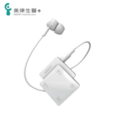 美律生醫 美麗聽室內用輔聽器/增音器(ME-200P)