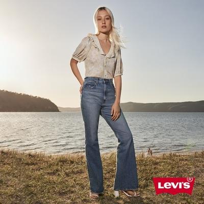 Levis 女款 High Flare復古超高腰合身大寬管牛仔長褲 精工中藍染水洗 有機棉 彈性布料