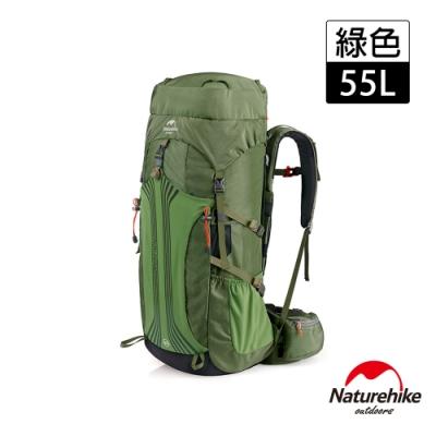 Naturehike 55+5L 云徑重裝登山後背包 自助旅行包 軍綠-急