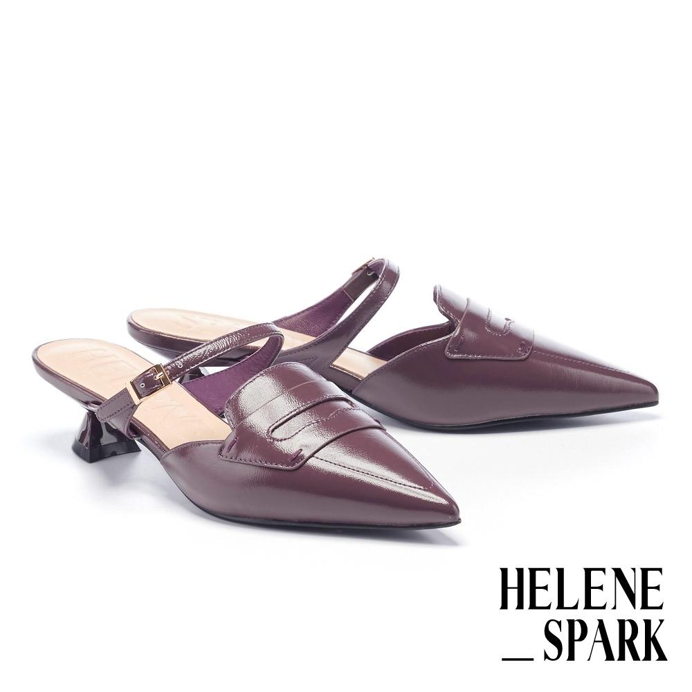 穆勒鞋 HELENE SPARK 時髦摩登羊皮尖頭繫帶貓跟穆勒拖鞋-紫