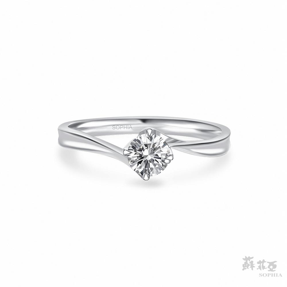 SOPHIA 蘇菲亞珠寶 - 對角四爪 GIA 0.30克拉D_SI1 18K白金 鑽石戒指