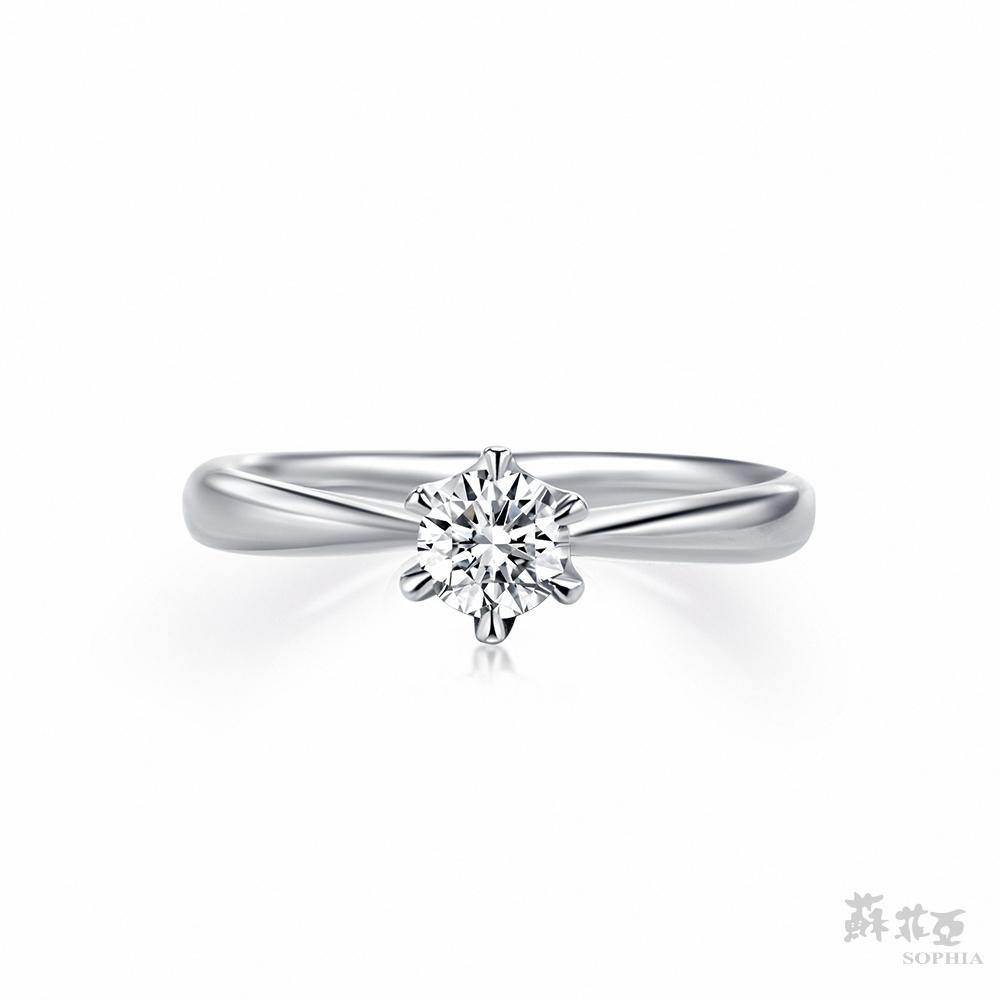 SOPHIA 蘇菲亞珠寶 - 經典六爪 0.30克拉 18K白金 鑽石戒指