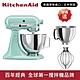 KitchenAid 桌上型攪拌機(抬頭型)5Q(4.8L)蘇打藍 product thumbnail 2