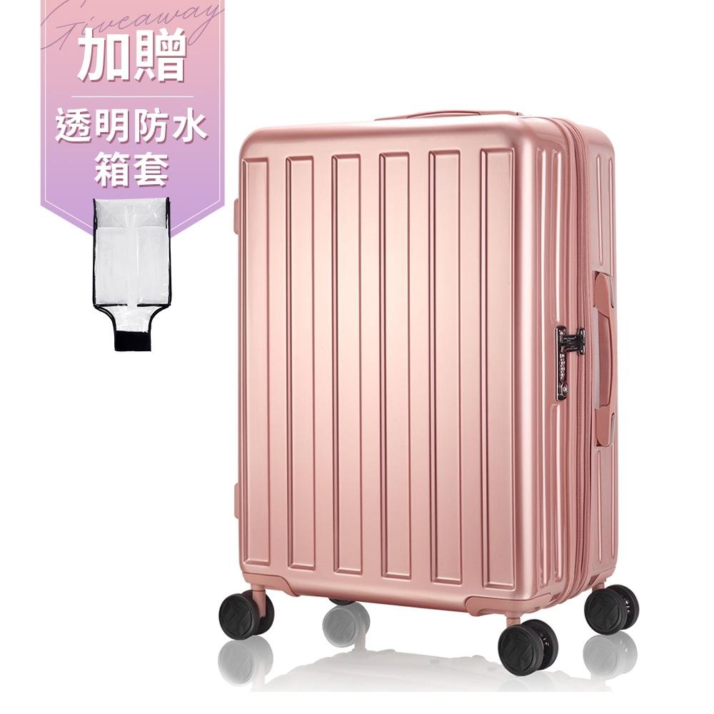 奧莉薇閣 24吋行李箱 PC大容量硬殼旅行箱 貨櫃競技場(玫瑰金)