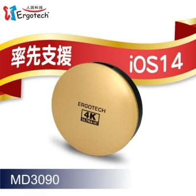 人因MD3090FV 電視好棒 4K 60Hz UHD 2.4G/5G雙模無線影音分享棒