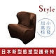 [10/21-10/31★現省2420元]Style Dr. Chair Plus 舒適立腰調整椅 加高款- 棕 product thumbnail 1