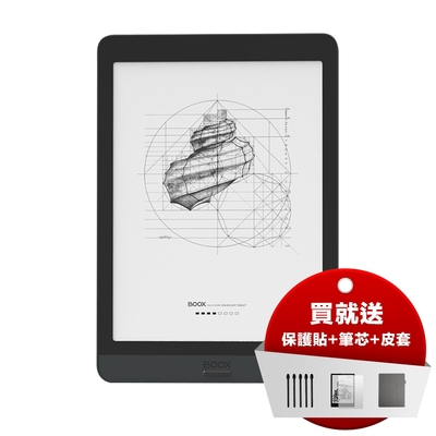 文石 BOOX Nova3 7.8 電子閱讀器