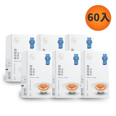 純煉原味滴雞精 6盒 ( 60mg X 60包)