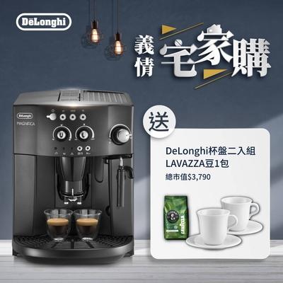【送超值禮包】DeLonghi 迪朗奇 ESAM 4000 幸福型 全自動義式咖啡機