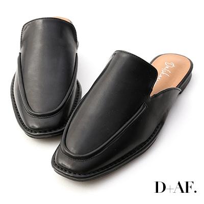 D+AF 極簡風格.立體車線平底穆勒鞋*黑
