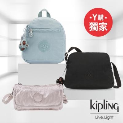 [限時搶]Kipling時尚沉穩百搭造型包(後背/側背多款任選均一價)