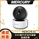 【MERCURY】200萬雲台無線網路攝影機 MIPC251C-4(水星搖頭機) product thumbnail 1
