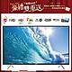 SAMPO聲寶 HD新轟天雷 32吋液晶電視 EM-32CB200 product thumbnail 1