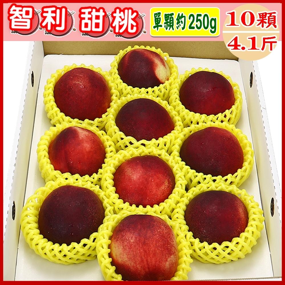 愛蜜果 智利甜桃10顆禮盒(約4.1斤/盒)