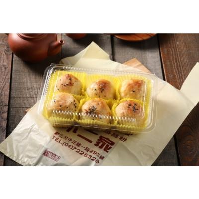 彰化不二坊 蛋黃酥(6顆/盒)x6盒