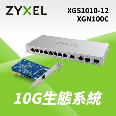 Zyxel合勤 12埠 Gigabit 無網管交換器 XGS1010-12+Zyxel 合勤 XGN100C 10Gb 單埠 高速 有線網路卡