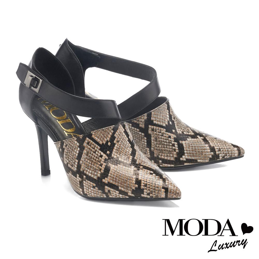 高跟鞋 MODA Luxury 都會摩登感寬版繞帶尖頭美型高跟鞋-蛇紋