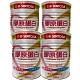 三多 罐裝小分子胜肽膠原蛋白4罐組(300g/罐;約60日份)長期使用;效果看得到 product thumbnail 1