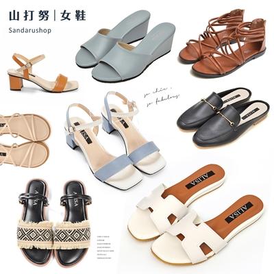 [時時樂限定] 山打努SANDARU~酷暑必備夏日涼鞋!輕鬆降溫任選$499