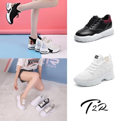 【時時樂限定】T2R-正韓空運-真皮 網布 厚底增高 休閒鞋-亮片造型/素面/拼接-多款任選