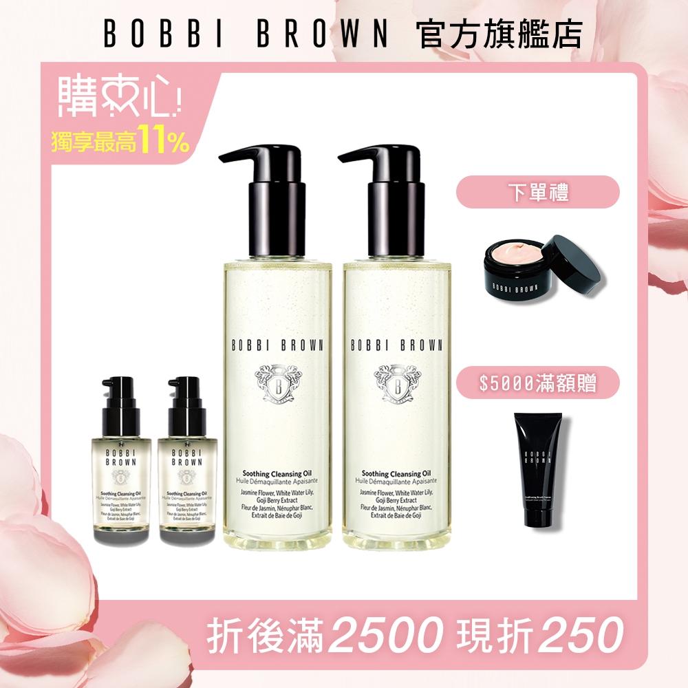 【官方直營】Bobbi Brown 芭比波朗 茉莉淨妝油雙瓶組