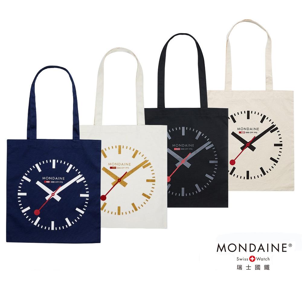 MONDAINE 瑞士國鐵 經典帆布袋(多款任選)