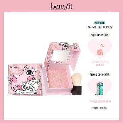 【官方直營】benefit 粉淘氣炫光蜜粉
