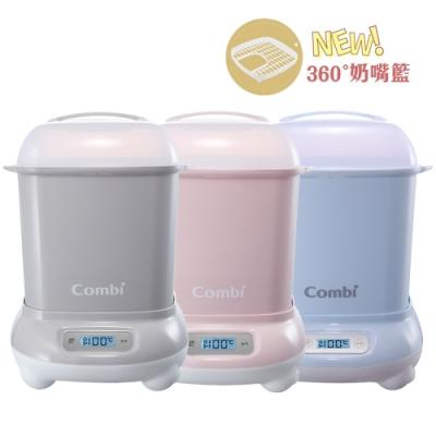 (回饋5%超贈點)【Combi 康貝】Pro 360高效消毒烘乾鍋/消毒鍋(3色可任選)