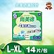 Sun Mate尚美德4重防漏成人紙尿褲L-XL號(14片/包)-成人紙尿褲-褲型紙尿褲 product thumbnail 2