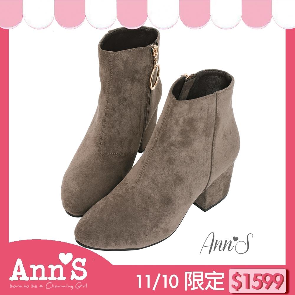 Ann'S防水機能型絨布金環素面短靴-可可