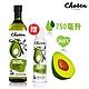[買1送1]【Chosen Foods】美國原裝酪梨油1瓶(750毫升) 贈-噴霧式酪梨油1瓶 (140毫升) product thumbnail 1