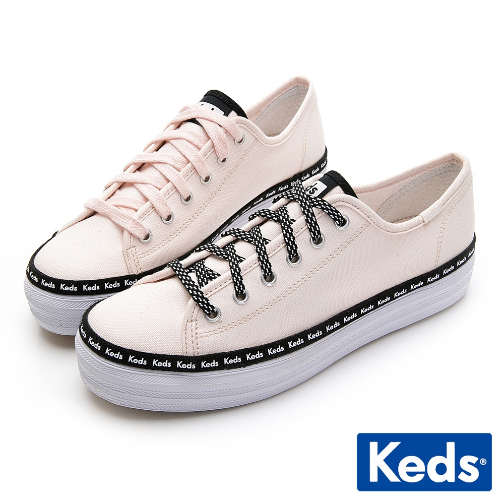 Keds TRIPLE KICK  經典LOGO黑白撞色厚底綁帶休閒鞋-粉紅