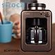 日本siroca crossline自動研磨咖啡機 咖啡色 SC-A1210CB product thumbnail 1