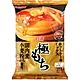 日清 日清極致濃郁鬆餅粉(540g) product thumbnail 1