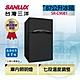 SANLUX台灣三洋 90L 一級雙門電冰箱 SR-C90B1 product thumbnail 1