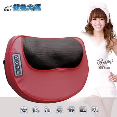 健身大師 舒眠專用16顆溫熱頭按摩枕